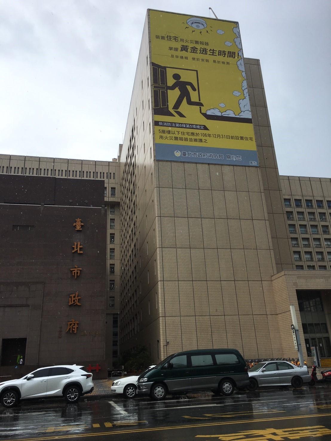 臺北市政府東側外牆帆布_181031_0006