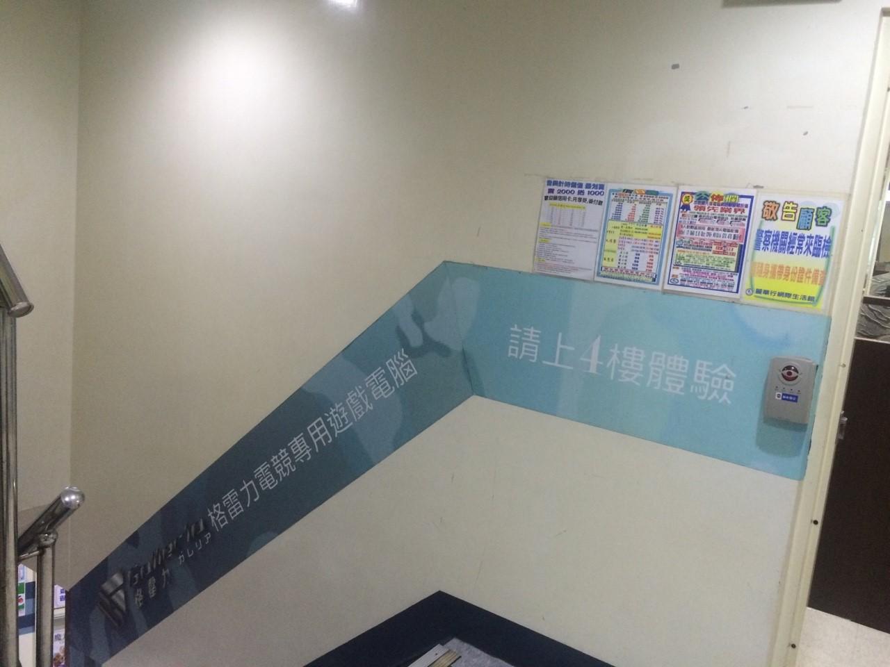 麗華行4F室內整體照_4912