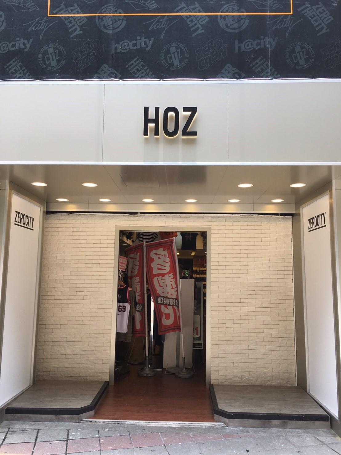 潮牌 HOZ 旗下店鋪設計