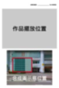 20190629_西湖市場_文件_ol-01.jpg