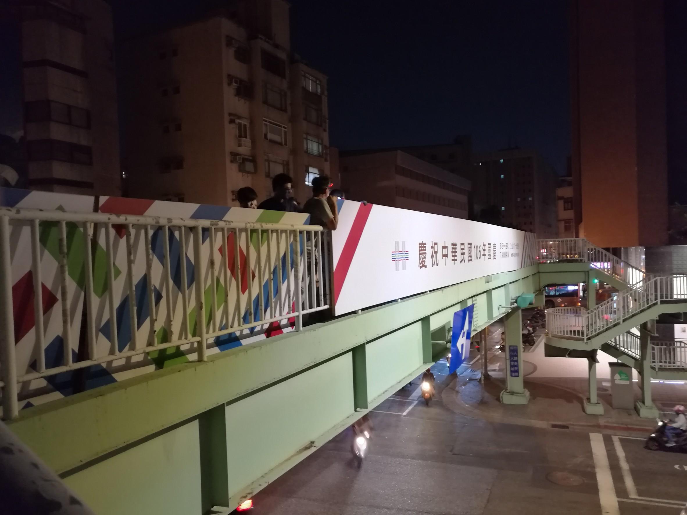 國慶招牌廣告設計工程