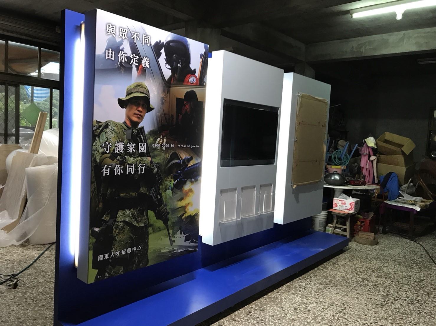 國防部-展示架