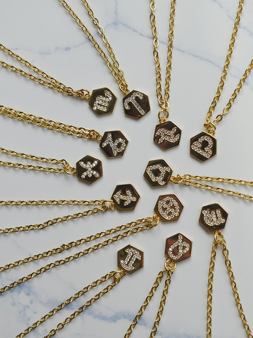 Dainty Zodiac Necklace