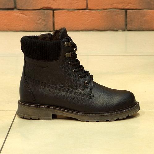 Ботинки Magellan