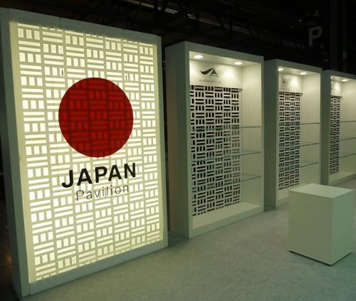 2012_JAPAN_P1010013.JPG