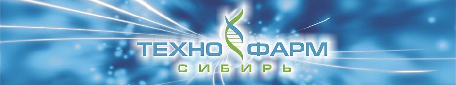 Технофарм логоимп.PNG
