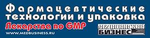 Логотип ФТУ.tif