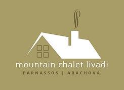 mountain chalet livadi - διαμονή Αράχωβα