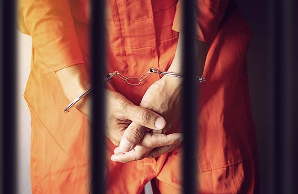 שחרור ממעצר