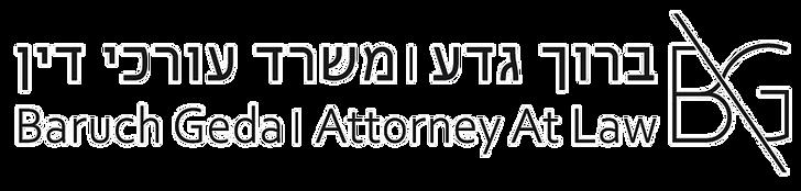 משרד עורך דין פלילי