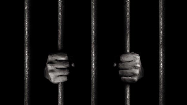 מעצר ימים