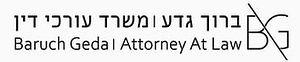 ברוך גדע משרד עורכי דין