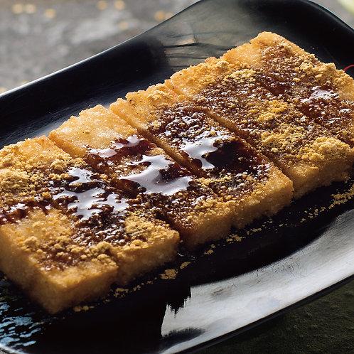 Deep fried rice cake with rock sugar syrup (45026)