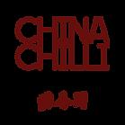 China Chilli logo Monochrome Deep Red.pn