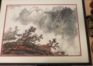 Item #8 - Chinese water color