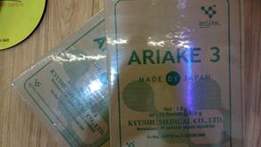 Fungsi Ariake Bagi Lingkungan Tambak Udang