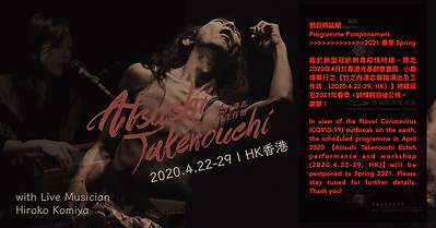 Astushi-FB-finalf-01-Announcement  copy.