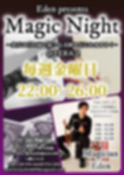 magicnight.jpg