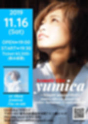 yumica_2019.11.16.jpg