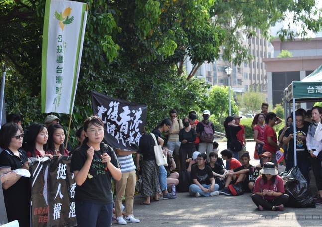 Taipei, Taiwan, 11th August 2019 台北,台灣, 2019年8月11日