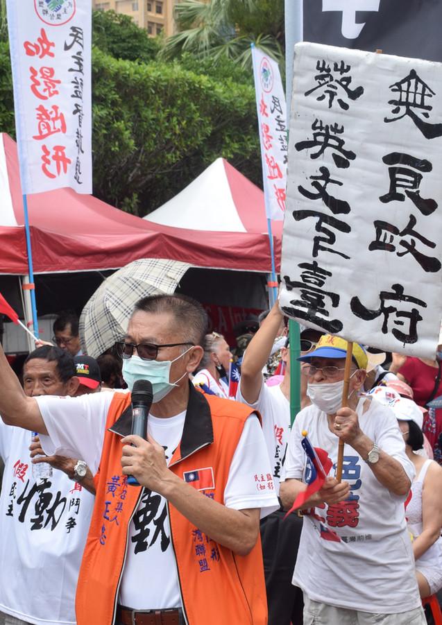 Rally organized in response to the recall of Kaohsiung mayor, Han Guo-yu. Ketagalan Boulevard, Taipei. 13 June 2020 凱達格蘭大道,台北。2020年6月13日。