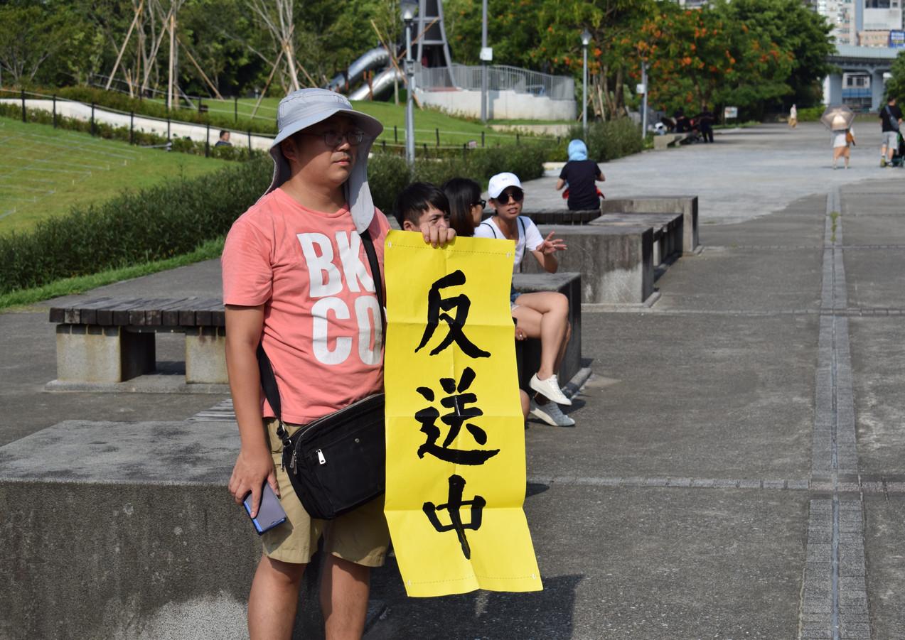 Taipei, Taiwan, 11th August 2019 台北,台灣,2019年8月11日