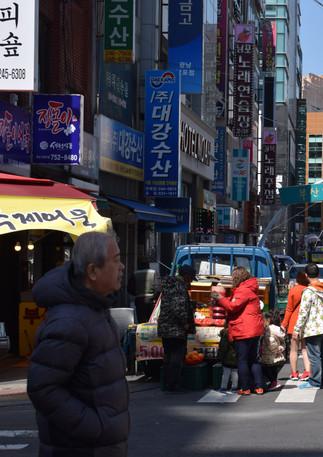 Busan, South Korea, March 2018