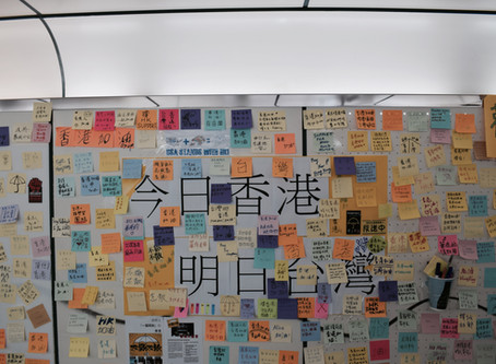 As the Hong Kong protests rumble on, Taiwanese watch with concern