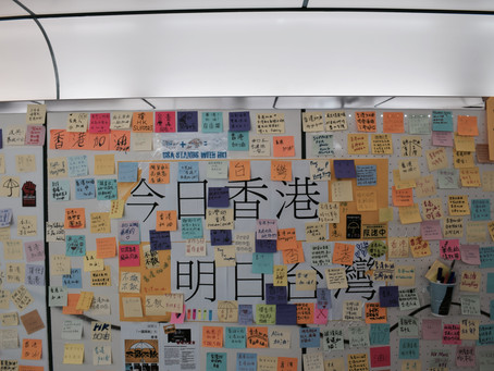 As the Hong Kong protests rumble on, Taiwan watches with concern