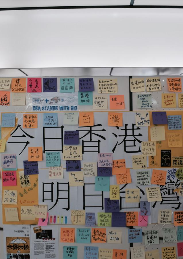 'Today Hong Kong, Tomorrow Taiwan' Taipei, Taiwan, August 2019 台北,台灣,2019年8月
