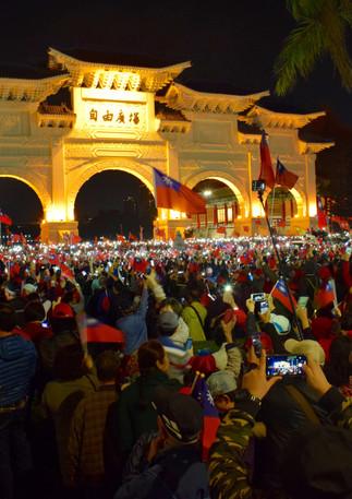 Taipei, Taiwan, 9th January 2020 台北,台灣,2020年1月9日
