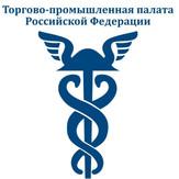 ТПП лого.jpg