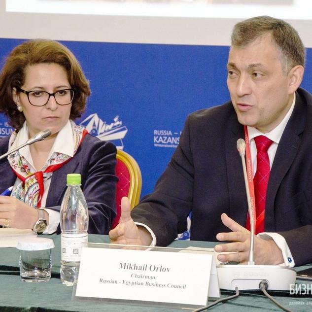 Казань 2017 6.jpg
