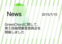 News23.png