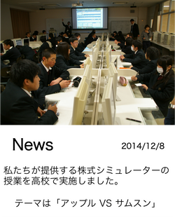 News9.png