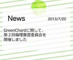 News19.png
