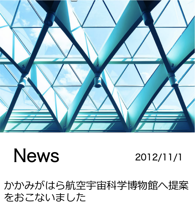 News16.png