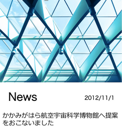News16.png