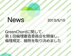 News17.png