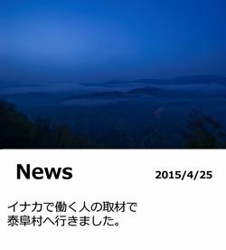 News22.png
