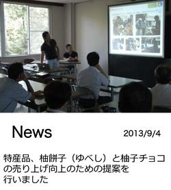 News15.png