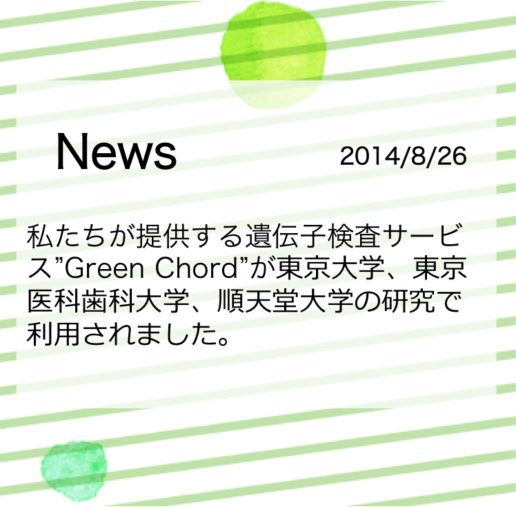 News10.png