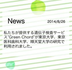 News10.png