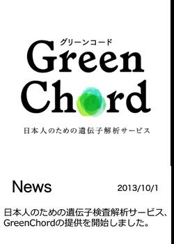 News12.png