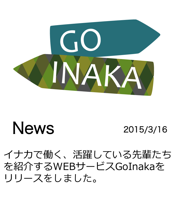 News8.png