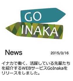News8.png