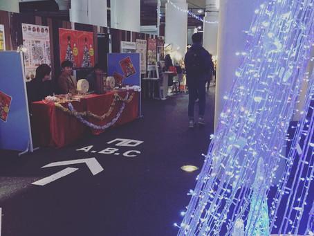 クリスマス ガラポン