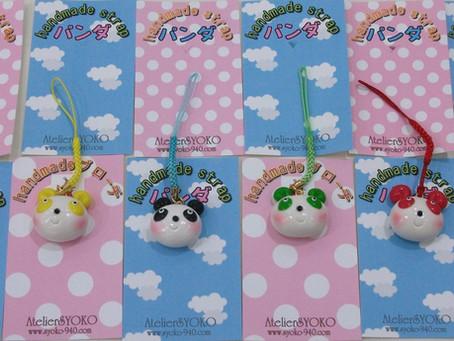 上野動物園パンダ誕生記念ストラップ