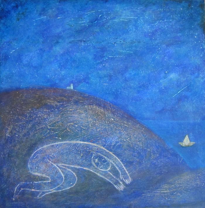 'Paper Boat'