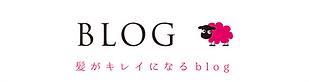 Cosmeker_blog.png